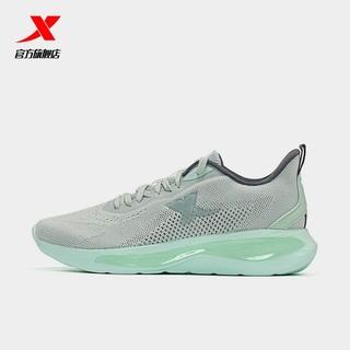 XTEP 特步 879219110623 情侣款跑鞋