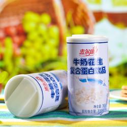 惠尔康早餐奶花生味365g*12罐*2+豆本豆蜂蜜豆奶24盒+完达山碧海瓶高钙牛奶10盒 *2件