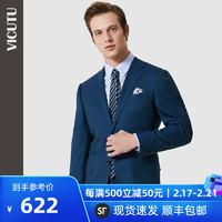 VICUTU/威可多男士西服套装羊毛桑蚕丝混纺西装男商务职业正装 惠