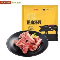 京东PLUS会员:京东生鲜  黑猪肉脊骨 1kg *5件