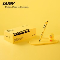 LAMY 凌美 LINE FRIENDS联名 狩猎者 莎莉钢笔礼盒