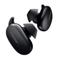 百亿补贴、数码配件节:BOSE QuietComfort Earbuds 真无线蓝牙降噪耳机