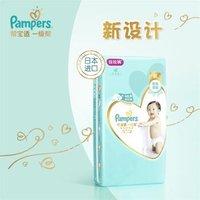Pampers 幫寶適 一級幫嬰兒拉拉褲 L72片 *4件