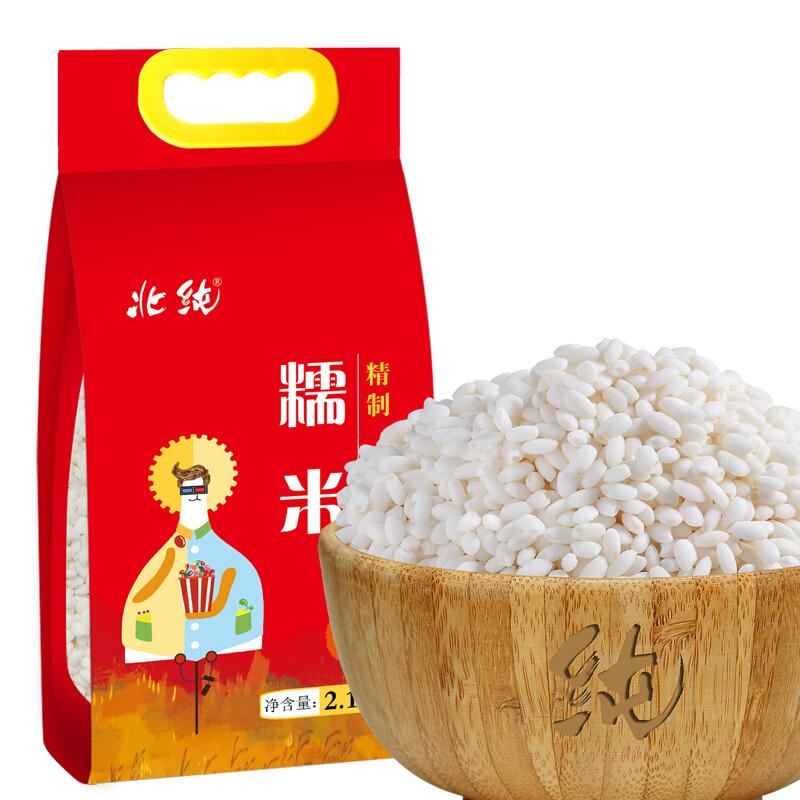 北纯  精制  糯米  2.18kg *8件
