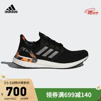 阿迪达斯官网 adidas ULTRABOOST_20 男女鞋跑步运动鞋H67280 一号黑/淡灰/信号橙 42(260mm)+凑单品