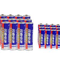 双鹿碳性7号电池AAA七号5号五号