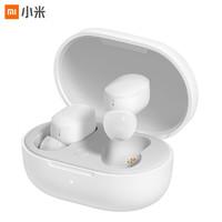 8日0点、新品发售:Redmi 红米 AirDots 3 真无线蓝牙耳机 木兰白