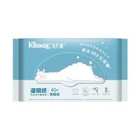 Kleenex 舒洁 湿厕纸 40片 *16件