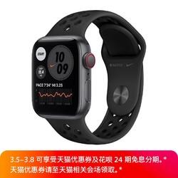 Apple/苹果 Apple Watch Nike SE; Nike GPS+蜂窝数据 44mm深空灰色铝金属表壳;煤黑配黑色