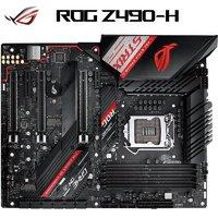 玩家國度(ROG)ROG STRIX Z490-H GAMING主板 支持 CPU 10900K/10700K(Intel Z490/LGA 1200)