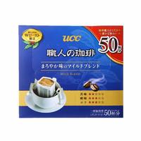 UCC悠詩詩 職人大師系列 掛耳咖啡 醇和口味 7g x 50包 *3件