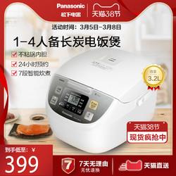 松下DC106电饭煲3.2L日本家用智能小型电饭锅1-2-3-4人官方正品