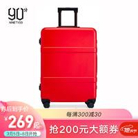 90分拉杆箱 优酷铝框箱 经典铝框旅行箱 双轮TSA密码锁 钛金灰行李箱登机箱 琥珀红 20英寸