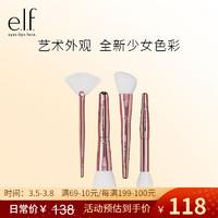 美国elf炫金玫瑰刷套装4件新品美妆化妆刷 *2件