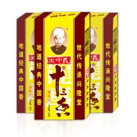 王守义 十三香 45g*3盒