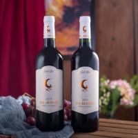 贝洛姆 赤霞珠  干红葡萄酒 15度  750ml *2件