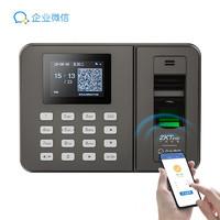 ZKTeco 中控智慧 WX3960 指纹打卡机 WiFi升级款