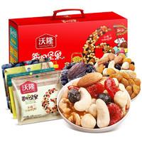 wolong 沃隆 每日坚果礼盒 500g