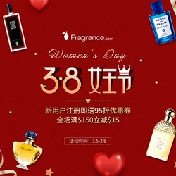 FragranceNet中文官网 3.8女神节提前购活动