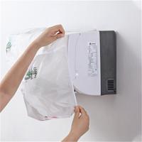 桫椤  空调挂机防尘罩  2个装