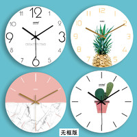 鐘表掛鐘客廳創意北歐式時鐘臥室現代簡約田園家用個性靜音石英鐘