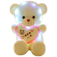 貝克 七彩發光泰迪熊 90cm