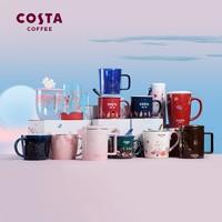 评论有奖、值友专享:COSTA 咖世家 杯子福利款大合集