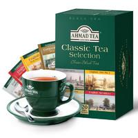 京东PLUS会员:AHMAD 亚曼 经典红茶组合装   2g*20包 *3件