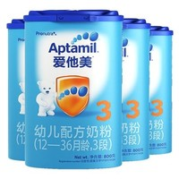 88VIP:Aptamil 爱他美 经典系列 幼儿配方奶粉 3段 800g*4