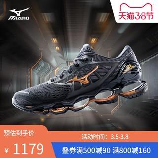 Mizuno美津浓情侣款缓震预言 9专业慢跑鞋上新| J1GC2000