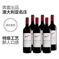 88VIP:Penfolds 奔富 寇兰山 赤霞珠干红葡萄酒 6支装