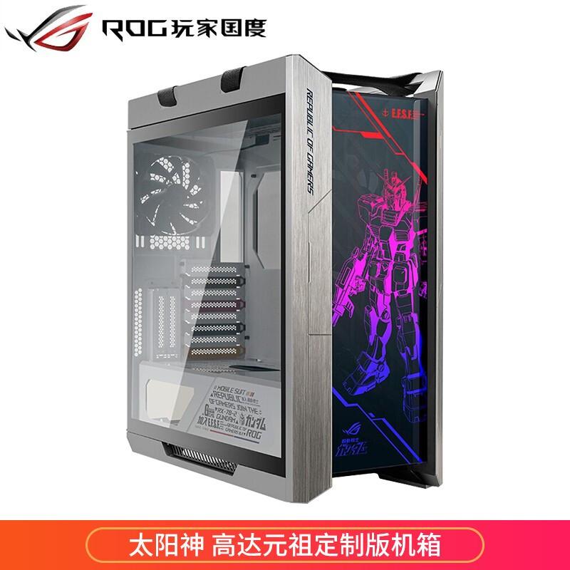 华硕 (ASUS)玩家国度ROG Strix Helios太阳神游戏机箱 GX601(支持显卡竖装) 太阳神 高达元祖定制版机箱