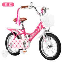 途銳達特酷(TOOKKE)兒童自行車 時尚公主單車 玫瑰紅色 12寸適合身高80-105CM