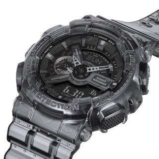 CASIO 卡西欧 G-SHOCK新冰韧灰色透明系列 51.2毫米电子腕表 GA-110SKE-8APR