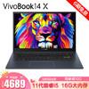 华硕(ASUS)VivoBook14 英特尔酷睿 新品14英寸轻薄本笔记本电脑 耀夜黑 第11代i5 16G 512G MX330