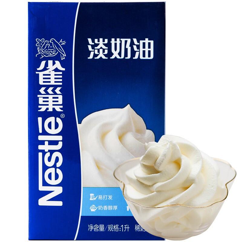 Nestlé 雀巢 淡奶油 1L