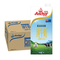 Anchor 安佳 全脂纯牛奶 1L*12盒