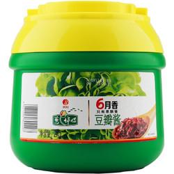 Shinho 欣和 六月香豆瓣酱 2kg