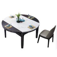 客家木匠 609 大理石餐桌組合 120cm圓桌+6把日式椅