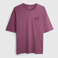 Gap 盖璞 男士短袖T恤