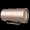 Haier 海尔 JT5系列 EC6003-JT5(U1) 储水式电热水器 60L 3000W