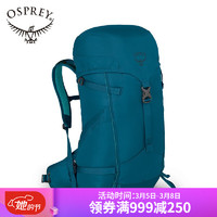OSPREY 燕鸥背包 女士骑行包 轻质户外女款徒步旅游双肩包SKIMMER 蓝色32L O/S