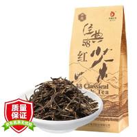 凤牌 经典58 浓香型 滇红茶 200g