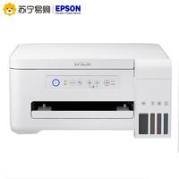 EPSON 爱普生 L4156 墨仓式彩色喷墨一体机 优雅白