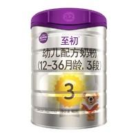 88VIP、限用户:a2 艾尔 至初 婴儿配方奶粉 3段 900g *2件