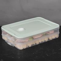 欧优格 饺子速冻保鲜收纳盒 7.5*31.8*23cm