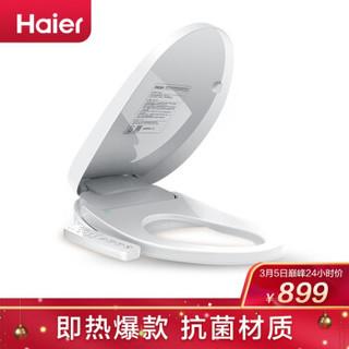 海尔(Haier)卫玺 智能马桶盖 电动坐便器盖 洁身器 即热式 双水路清洗 安全抗菌V-117