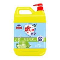 88VIP:雕牌 清新柠檬洗洁精 4.68kg *5件