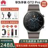 华为手表watch gt2 运动智能手表两周续航心率监测NFC男女成人电话手环 GT2 Pro时尚款(星云灰)