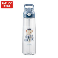 日本泰福高 儿童吸管杯 泰迪蓝色700ML *2件 +凑单品